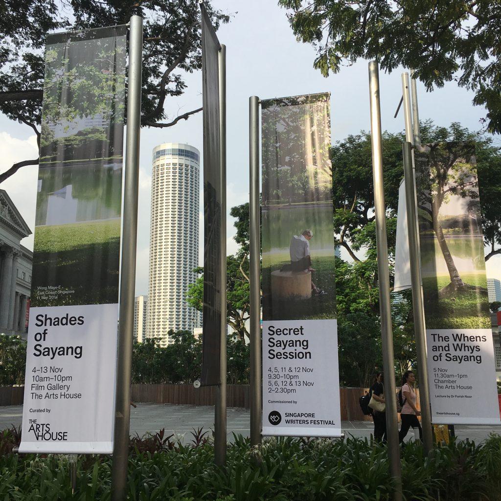 今年新加坡作家节的主题是,我最喜欢的马来词sayang,有爱的意思,也代表可惜。爱情充满了可惜。
