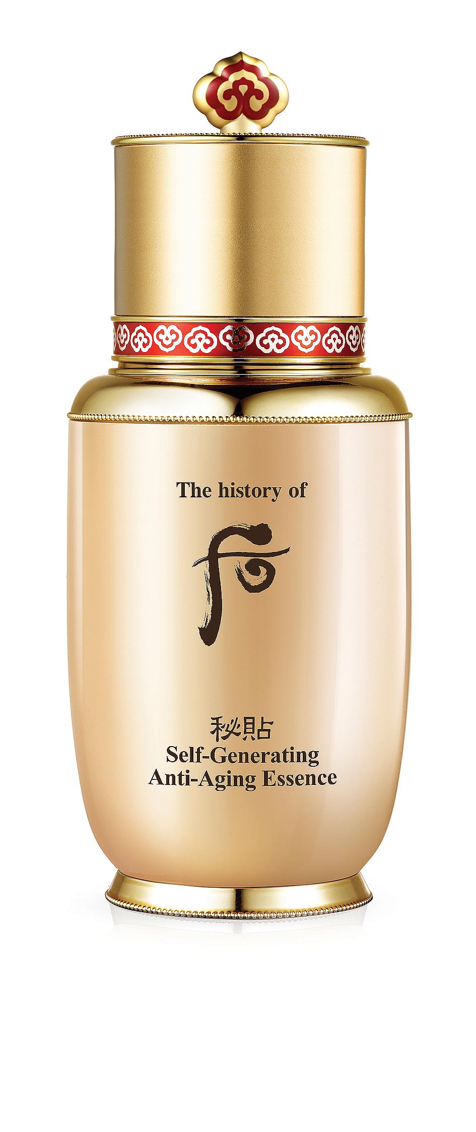whoo-bichup-self-generating-anti-aging-essence-50ml-ja-saeng