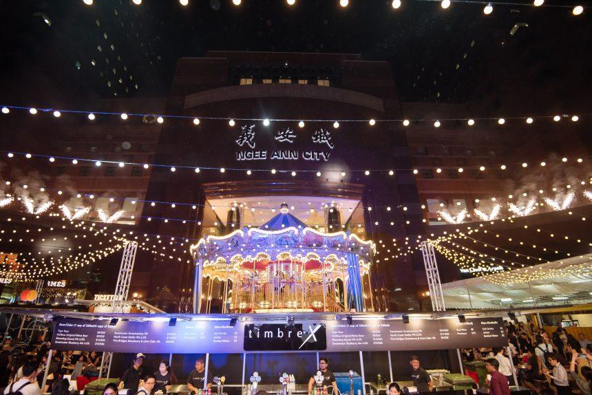 Christmas, Ngee Ann City, The Great Christmas Village